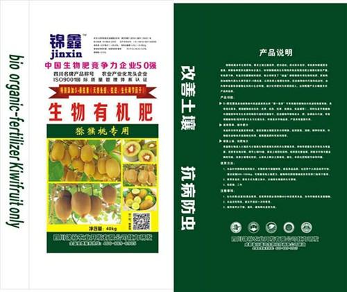 猕猴桃专用生物有机肥