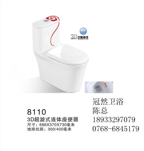 温州卫浴制造商