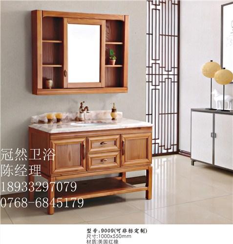 北京浴室柜洗脸台