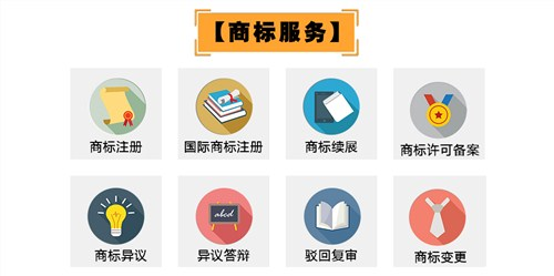 宿迁本地专利申请申请流程 信息推荐 众阳亚博娱乐是正规的吗--任意三数字加yabo.com直达官网