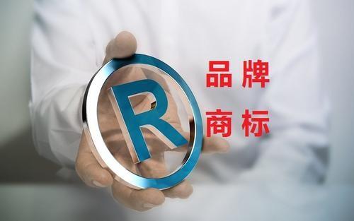 连云港当地专利申请申请条件 推荐咨询 众阳亚博娱乐是正规的吗--任意三数字加yabo.com直达官网