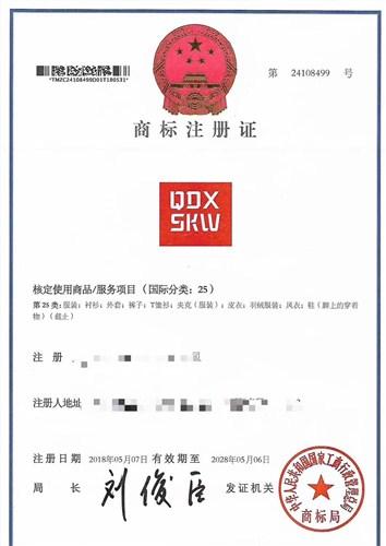 安徽本地专利申请代办 优质推荐 众阳供应