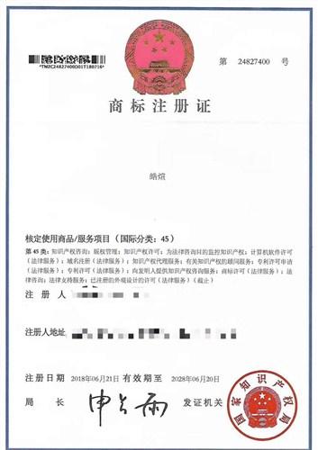 阜阳专利申请-黄山专利申请-淮南专利申请-众阳供应「众阳供应」
