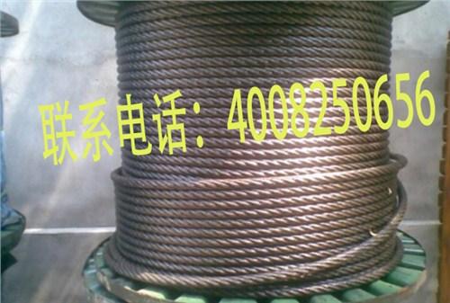 乐山沃尔盛钢丝绳