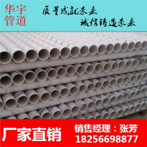 广安PVC排水管 广安排水管厂家 广安排水管厂家直销