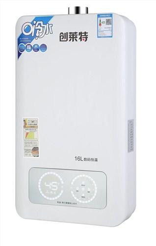 開封快熱式熱水器 誠信為本 河南萊創商貿供應