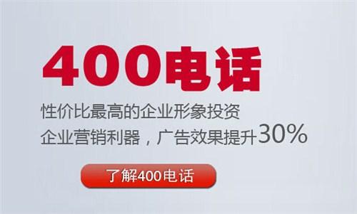 惠济区联通400电话价钱 卓越服务 河南桔子通信技术供应