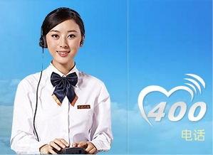 郑州专业400电话业务办理