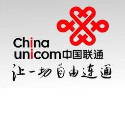 郑州企业专线价格表 客户至上 河南桔子通信技术供应