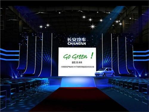 青岛LED显示屏幕出租「红叶红文化供应」