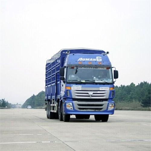 上海到西安冷链冷藏物公司
