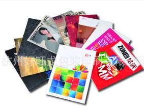 企业宣传册定制-宣传册定制-铜版纸四色宣传册- 好旺龙供