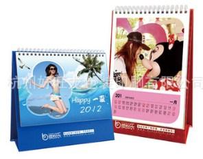 杭州好旺龙包装印刷有限公司