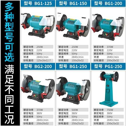 深圳市贝龙机电设备有限公司