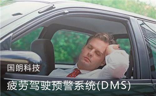 2019疲劳驾驶预警系统GL-FD-B100自动识别检测设备国朗供