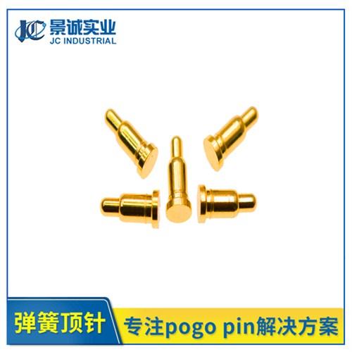 銷售東莞pogopin 連接器探針報價 景誠供