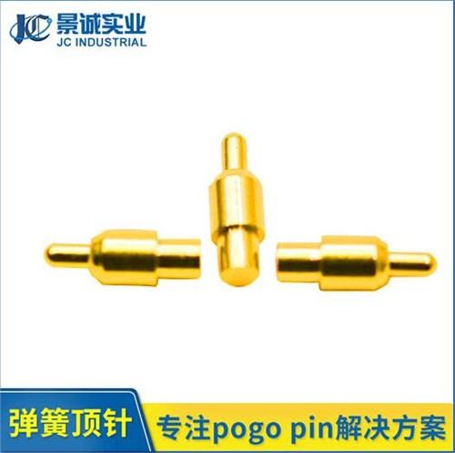 提供東莞pogopin連接器訂購排名 景誠供