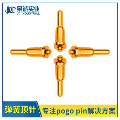 提供東莞彈簧頂針連接器電流批發 景誠供