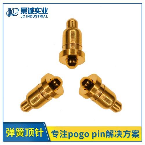 銷售東莞彈簧頂針連接器電流價格 景誠供