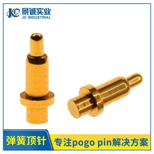 提供東莞充電彈簧頂針連接器價格 景誠供