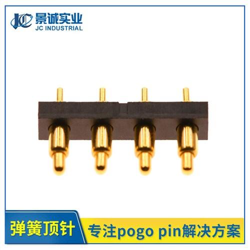 供應東莞pogopin彈簧針連接器直銷 景誠供