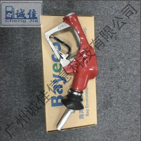 海湾油气回收油枪