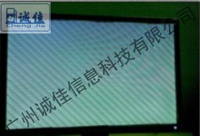 广州诚佳信息科技有限公司
