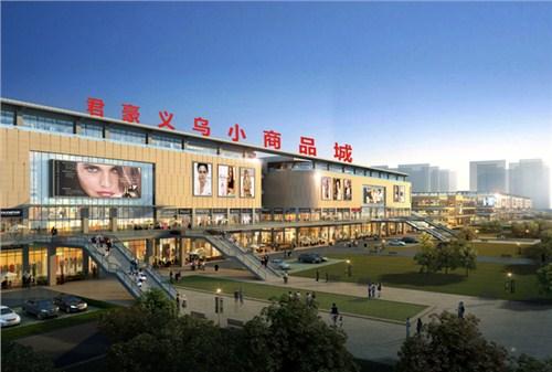 乌鲁木齐商铺商铺电话多少 新疆君豪乌五同城房地产开发供应