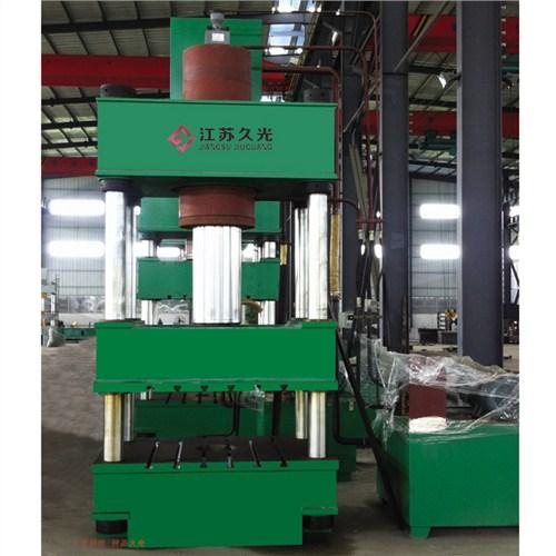 四柱液壓機那家好 江蘇久光機床科技供應