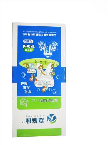 广东儿童抑菌口含液 优质推荐 云南嘉施康生物科技供应