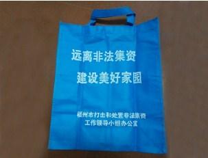 福州环保袋作用有哪些?