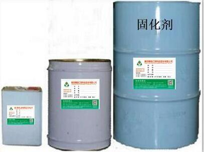 销售佛山低温水性封闭型固化剂厂|汇明供