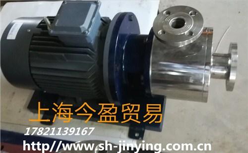 上海粉碎输送泵