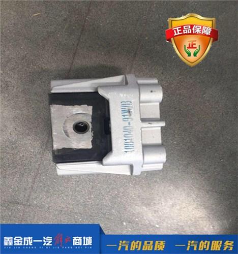 解放JH6发动机悬置托架