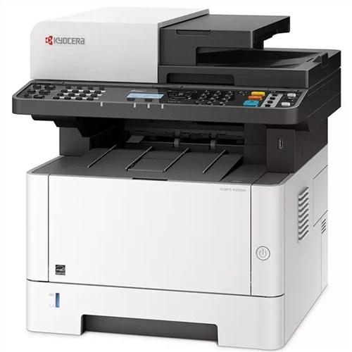 浦东维修复印机