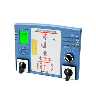 智能操控装置LNF303