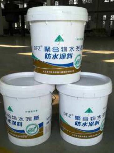 聚合物水泥基防水涂料厂家