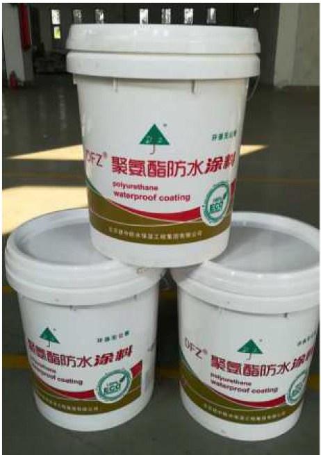 单组分聚氨酯防水涂料厂家