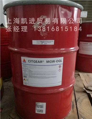 雪铁戈CITGO CITGEAR MGW-OGL开式齿轮润滑油
