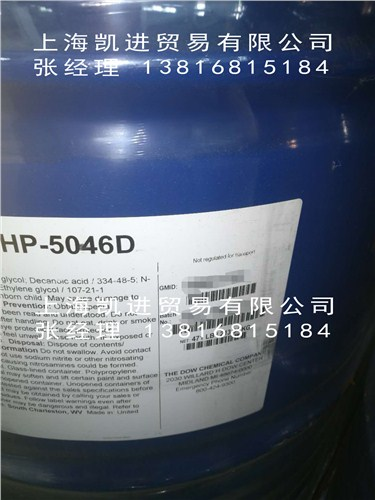 UCON Hydrolube HP-5046D