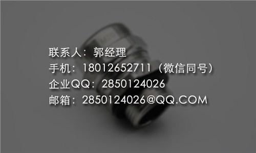 304ss不锈钢防爆接头厂家排名_江苏维依德