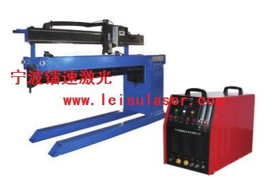 广州低价等离子切割加工*等离子焊机生产厂家*数控等离子堆焊机镭速供