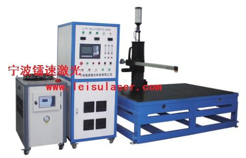 宁波镭速激光科技有限公司