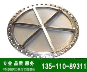 邯郸煤粉流化板
