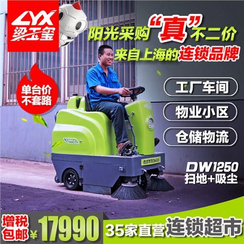 驾驶式扫地机-价格亲民-品质高-梁玉玺供