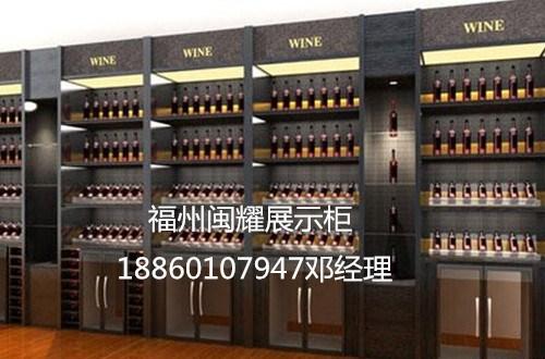福清烟酒展示柜