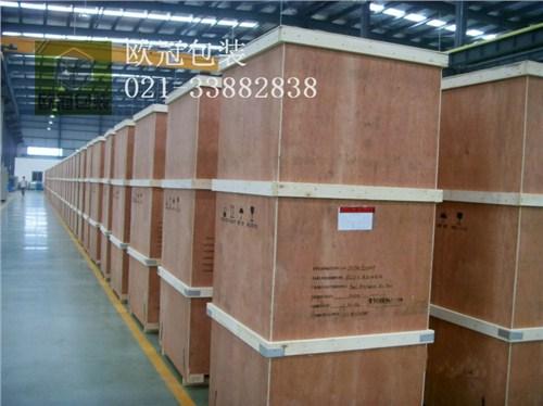 上海松江区熏蒸木箱服务与生产公司 欧冠供