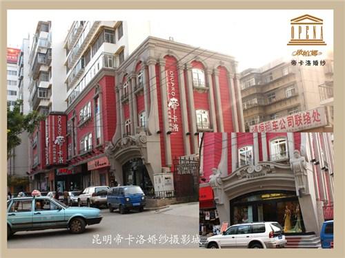 臨滄人造砂巖雕塑供應 服務為先 昆明歐帕娜裝飾材料供應