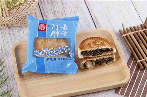 吉林省山核桃月饼制作