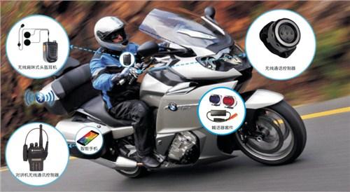 普莱美摩托车无线蓝牙 车载通讯套件PM-500套件